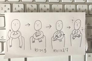 20150422_5_2