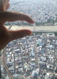 Sky_20