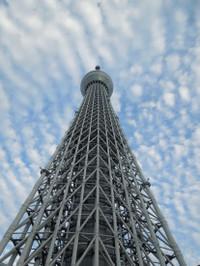 Sky_9