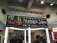 Nostalgicdays_b